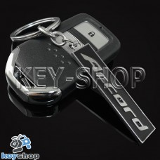 Металлический брелок для авто ключей Хонда Аккорд (Honda Accord)