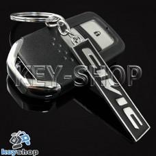 Металлический брелок для авто ключей Хонда Цивик (Honda Civic)
