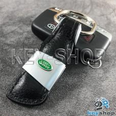 Кожаный брелок для авто ключей Ленд Ровер (Land-Rover)