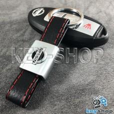 Кожаный брелок для авто ключей Nissan (Ниссан)