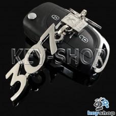 Металлический брелок для авто ключей Пежо 307 (Peugeot 307)