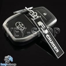 Металлический (черный) брелок для авто ключей Toyota FJ Cruser (Тойота Эф - Джей Крузер)