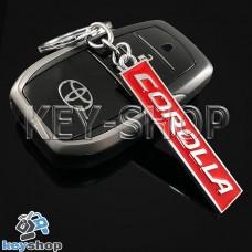 Металлический брелок для авто ключей Toyota Corolla (Тойота Королла)