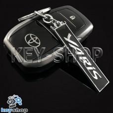 Металлический (черный) брелок для авто ключей Toyota Yaris (Тойота Ярис)