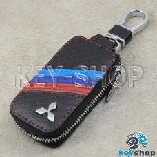 Ключница карманная (кожаная, черная, под карбон, на молнии, с карабином, с кольцом), логотип авто Mitsubishi (Митсубиси)