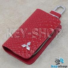 """Ключница карманная (красная, """"змеиная кожа"""", на молнии, с карабином, с кольцом), логотип авто Mitsubishi (Митсубиси)"""