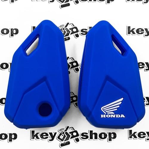 Чехол (синий, силиконовый) для мото ключа Honda (Хонда)
