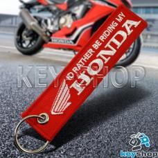 Брелок для мотоключей Honda (Хонда) красный, с кольцом (текстиль)