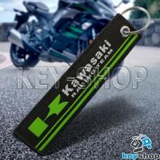 Брелок для мотоключей Kawasaki Ninja (Кавасаки Ниндзя) черный, с кольцом (текстиль)