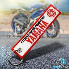 Брелок для мотоключей Yamaha (Ямаха) белый, с кольцом (текстиль)