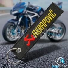 Брелок для авто и мото ключей Akrapovic (Акрапович) черный, с кольцом (текстиль)