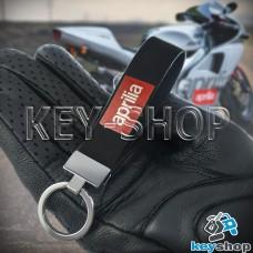 Брелок для мотоключей  Aprilia (Априлия) кожаный, черный с хромированной фурнитурой