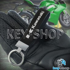 Брелок для мотоключей  Kawasaki (Кавасаки) кожаный, черный с хромированной фурнитурой