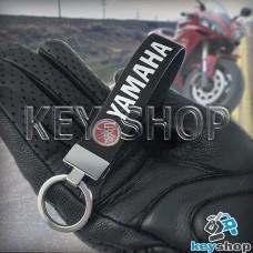 Брелок для мотоключей  Yamaha (Ямаха) кожаный, черный с хромированной фурнитурой