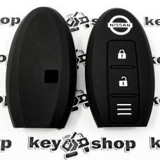 Чехол (черный, силиконовый) для смарт ключа Nissan (Ниссан) 2 кнопки