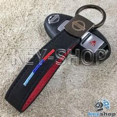 Кожаный замшевый (черный) брелок для авто ключей с логотипом Nissan (Ниссан) и хромированным карабином