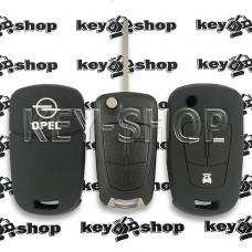 Чехол (черный, силиконовый) для выкидного ключа Opel Astra H, Vectra C (Опель) 3 кнопки