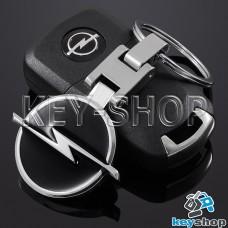 Металлический брелок для авто ключей Опель (Opel)