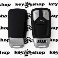 Оригинальный смарт ключ для Audi (Ауди) ― 3 кнопки, 433 MHz