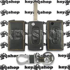 Чехол (кожаный) для выкидного ключа Peugeot (Пежо) 2 кнопки