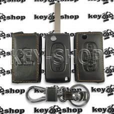 Чехол (кожаный) для выкидного ключа Peugeot (Пежо) 3 кнопки