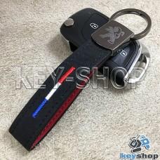 Кожаный замшевый (черный) брелок для авто ключей с логотипом Peugeot (Пежо) и хромированным карабином
