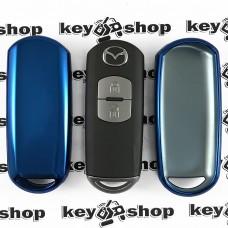 Чехол (синий, полиуретановый) для смарт ключа Mazda (Мазда)
