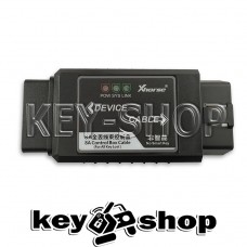 Адаптер 8A Control Box Cable (Non-smart Key)