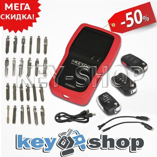 Remote maker, key programmer (Программатор) KD 900+