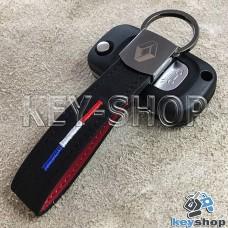 Кожаный замшевый (черный) брелок для авто ключей с логотипом Renault (Рено) и хромированным карабином