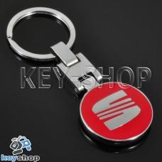 Металлический брелок для авто ключей Seat (Сиат)