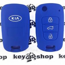 Чехол (синий, силиконовый) для выкидного ключа KIA (КИА) 3 кнопки