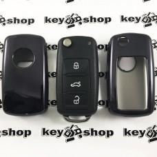Чехол (силиконовый) для выкидного ключа Skoda (Шкода) 3 кнопки
