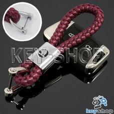 Кожаный плетеный (бордовый) брелок для авто ключей Шкода (Skoda)