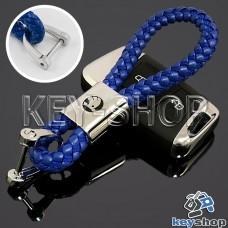 Кожаный плетеный (синий) брелок для авто ключей Шкода (Skoda)