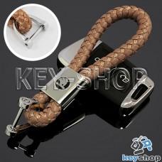 Кожаный плетеный (светло - коричневый) брелок для авто ключей Шкода (Skoda)