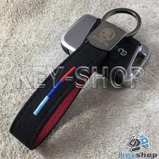 Кожаный замшевый (черный) брелок для авто ключей с логотипом Skoda (Шкода) и хромированным карабином