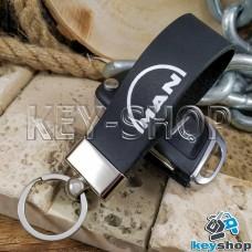Брелок для авто ключей MAN (МАН) кожаный (черный) с хромированной фурнитурой