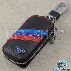 Ключница карманная (кожаная, черный, под карбон, на молнии, с карабином, с кольцом), логотип авто Subaru (Субару)