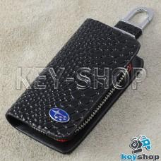 """Ключница карманная (черный, """"змеиная кожа"""", на молнии, с карабином, с кольцом), логотип авто Subaru (Субару)"""