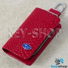 """Ключница карманная (красный, """"змеиная кожа"""", на молнии, с карабином, с кольцом), логотип авто Subaru (Субару)"""