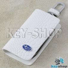 """Ключница карманная (белая, """"змеиная кожа"""", на молнии, с карабином, с кольцом), логотип авто Subaru (Субару)"""