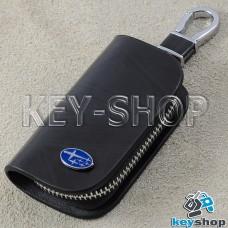 Ключница карманная (кожаная, черная, с узором, на молнии, с карабином, с кольцом), логотип авто Subaru (Субару)