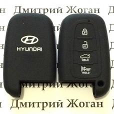 Чехол (черный, силиконовый) для смарт ключа Hyundai (Хундай) 3 кнопки + 1