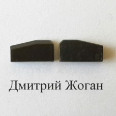 Транспондер T5 ID:20 chip (керамика чистый перезаписываемый)
