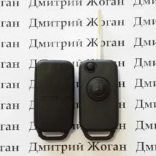 Корпус выкидного ключа для MERCEDES W202, W210, C-class, G-class (Мерседес) 1 - кнопка, лезвие HU64