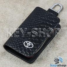 """Ключница карманная (черная, """"змеиная кожа"""", на молнии, с карабином, с кольцом), логотип авто Toyota (Тойота)"""