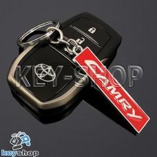 Металлический брелок для авто ключей Toyota Camry (Тойота Камри)