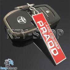 Металлический брелок для авто ключей Toyota Land Cruiser Prado (Тойота Ленд Крузер Прадо)