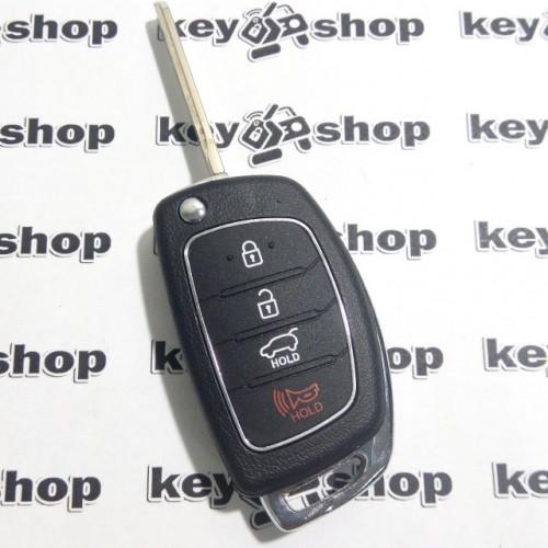Корпус выкидного ключа Kia, Hyundai (Киа, Хундай) 3+1 кнопки (без логотипа, не работает выкидная система)